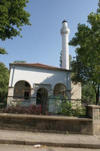 Biblioteca Osman Pazvantoglu