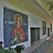 Slobozia: Experiențe și identități dunărene