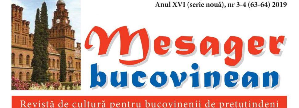 Presă scrisă de expresie românească